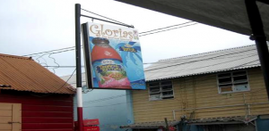 Gloria's Restaurant in Port Royal